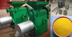 Why Do You Buy a Paddy Maize Grinding Machine